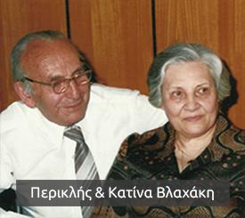 Periklis Maria Vlahaki